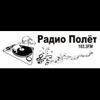 Радио Полет 103.3 FM Russia, Kizlyar