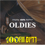 100% Oldies - Radios 100FM Israel