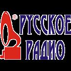 Русское Радио 104.1 FM Russia, Bratsk