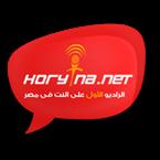 Horytna Egypt