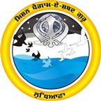 Radio Paigam-e-Shabad Guru India