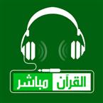 Quran Live FM Saudi Arabia