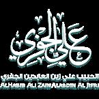 Alhabib Ali Aljafri United Arab Emirates, Abu Dhabi