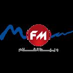 MFM Tunisie 94.6 FM Tunisia, Mahdia
