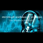 Ananthapuri Online Radio India
