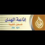 Al-Huda Palestine