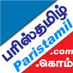 Paris Tamil FM France