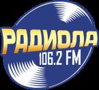 Радиола 106.2 FM Russia, Yekaterinburg