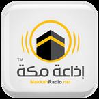 Makkah Radio Saudi Arabia