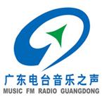Guangdong Music FM Radio 96.8 FM China, Guangzhou