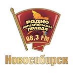 Комсомольская Правда 98.3 FM Russia, Novosibirsk