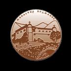 Podmaine Montenegro