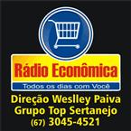 RÁDIO ECONÔMICA Brazil, Campo Grande