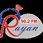Rayan FM 90.2 FM Syria, Sweida