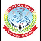 Radio Rastriya 89.8  Nepal