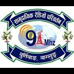 Radio Paribartan 91.0 FM Nepal, Burtibang