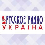 Русское Радио Україна 102.8 FM Ukraine, Kiev