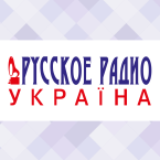 Русское Радио Україна 106.8 FM Ukraine, Henichesk