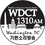 WDCT 1310 AM United States of America, Fairfax
