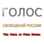 The Voice of Free Russia Russia