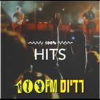 100% Hits – Radios 100FM Israel