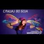 Radio Slobodna Makedonija North Macedonia, Skopje