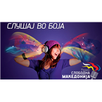 Radio Slobodna Makedonija Macedonia, Skopje