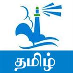Luminous Radio Tamil India