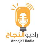 Annaja7 Radio Jordan