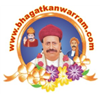 Radio Live Bhagat Kanwarram USA