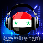 Voice of the Republic Syria