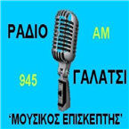 RADIO GALATSI Greece, Athens