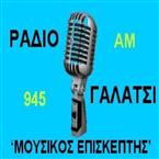 RADIO GALATSI Greece, Athens