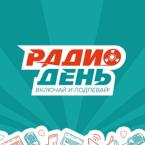 Radio Day 96.9 FM Russia, Ryazan Oblast