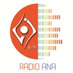 Radio ANA 90.0 FM Syria