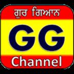 Gurgyan Radio India