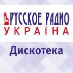 Russkoe Radio Ukraine Dance Ukraine