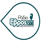 Radio Evros Greece, Orestiada
