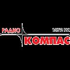 Radio Kompas 105.2 FM Russia, Sverdlovsk Oblast