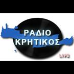 Radio Kritikos Greece, Heraklion