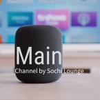 Sochi Lounge Main Channel Russia