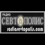 Radio Sevtopolis Kazanlak Bulgaria