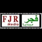 FJR Radio Canada, Toronto