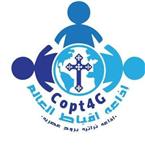 Copt4g akbat el3alam USA