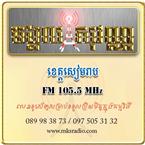 MKS Radio FM105.5 MHz, Siem Reap Cambodia