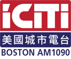 iCiti Radio Boston (WILD) 1090 AM United States of America, Boston