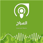 Alseraj Radio Iraq