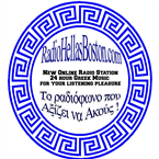 Radio Hellas Boston United States of America