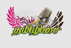 Tamilisai Fm United Kingdom