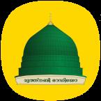 MuthNabi Radio India